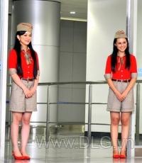 Trang phục tiếp viên HK24