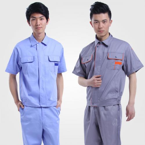Chia sẻ kinh nghiệm may đồng phục bảo hộ lao động Đà Nẵng